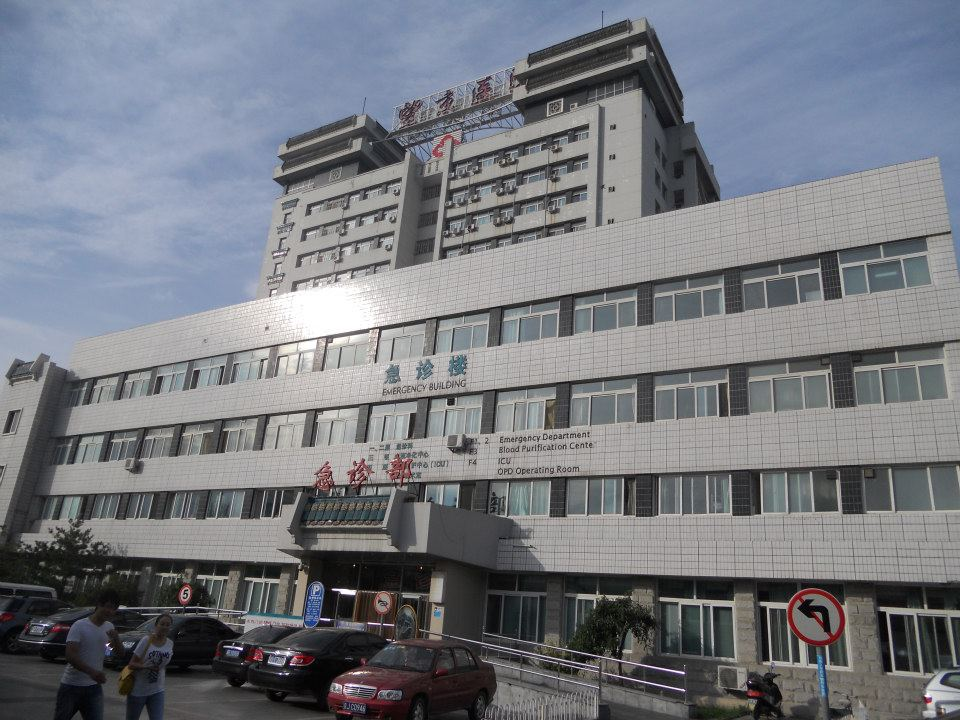 Hospital de Medicina Integrativa de Wangjing